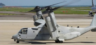One of a Kind Bell Boeing V-22 Osprey Helicopter Makes an Emergency Landing in Japan